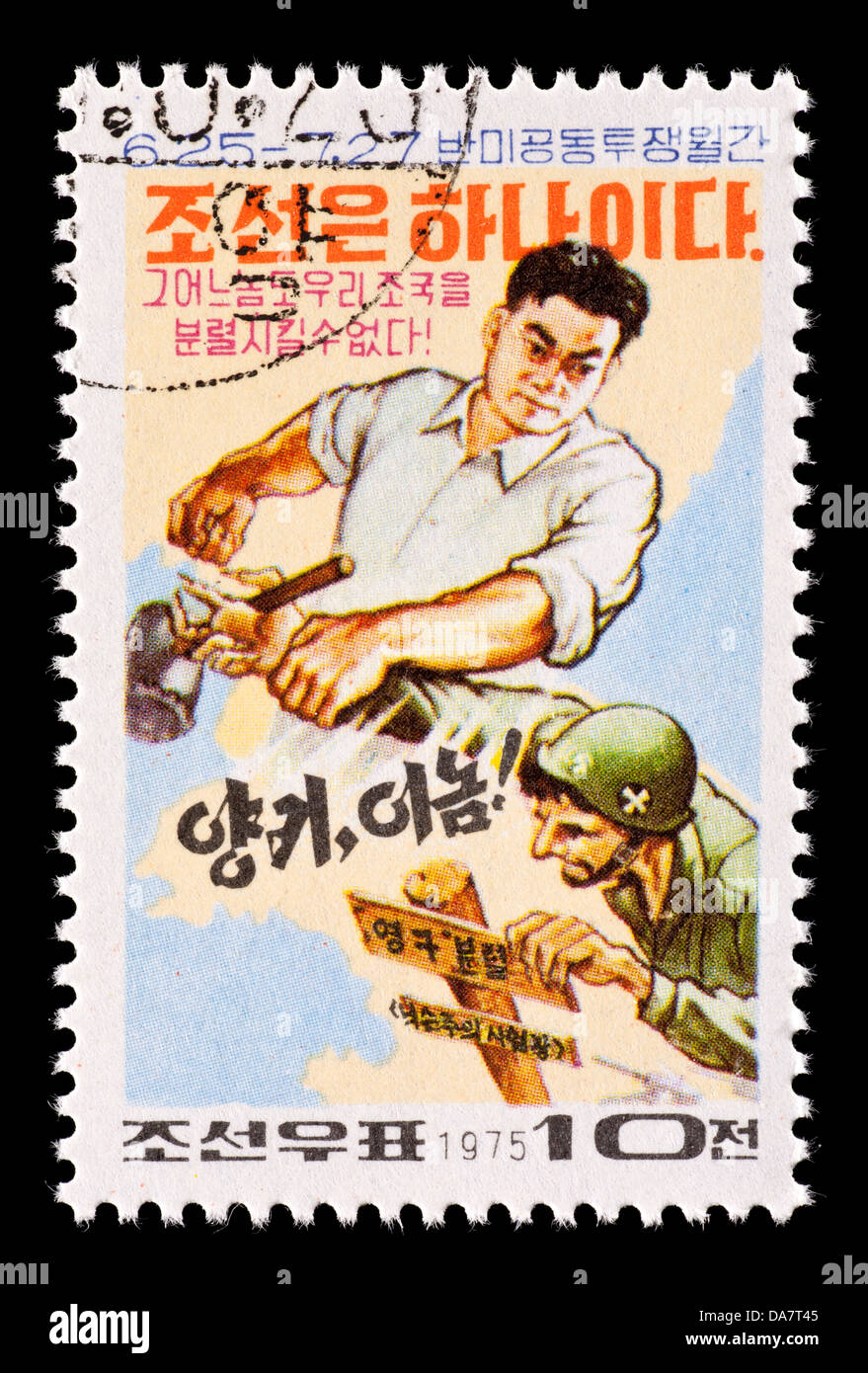 Postage stamp from North Korea for the month of anti-US joint struggle. Stock Photo