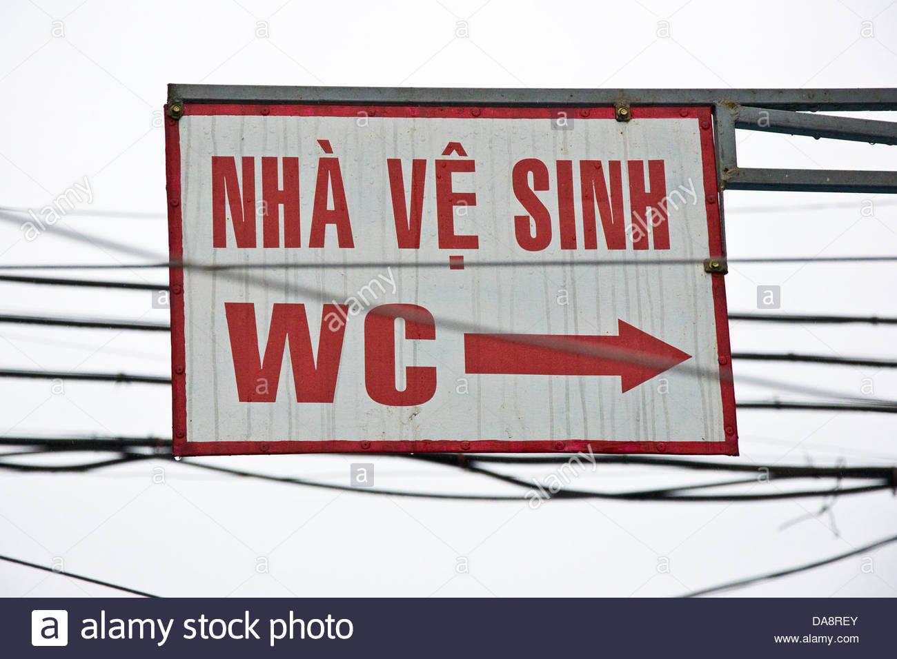 WC toilette,Hué,Vietnam - Stock Image