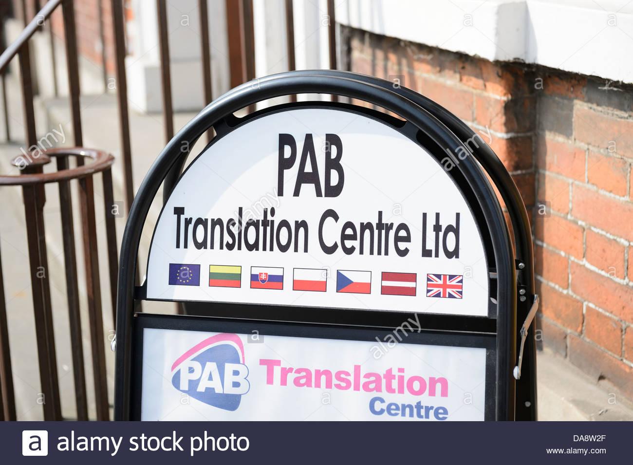 PAB Translation Centre sign. Boston, England, UK, 2013. - Stock Image