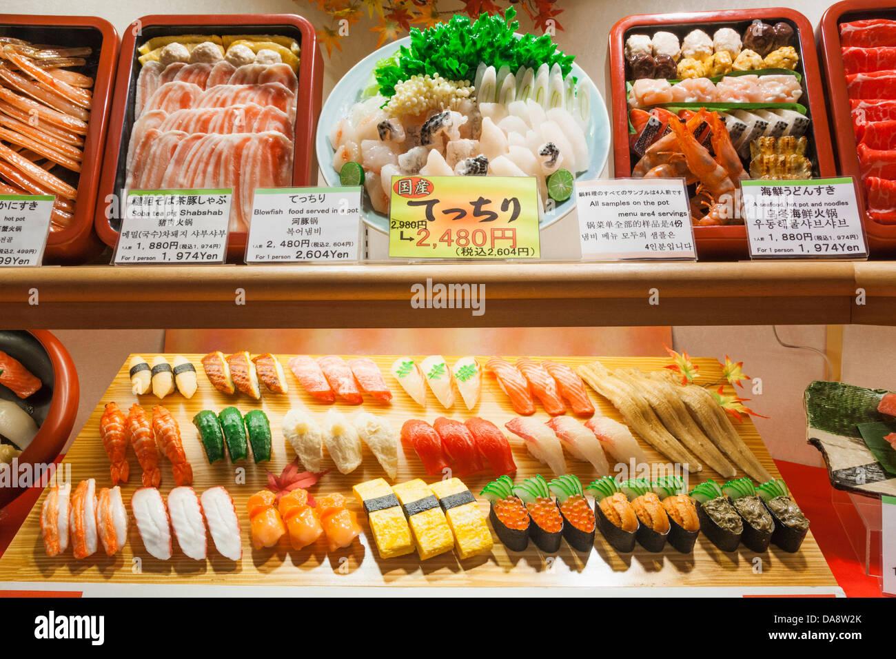 Japan Honshu Kansai Osaka Namba Dotombori Street Plastic Food