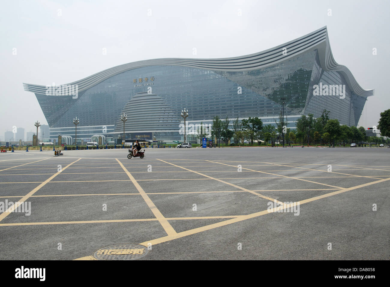 New Century Global Center in Chengdu, Sichuan province, China. 07-May-2013 - Stock Image