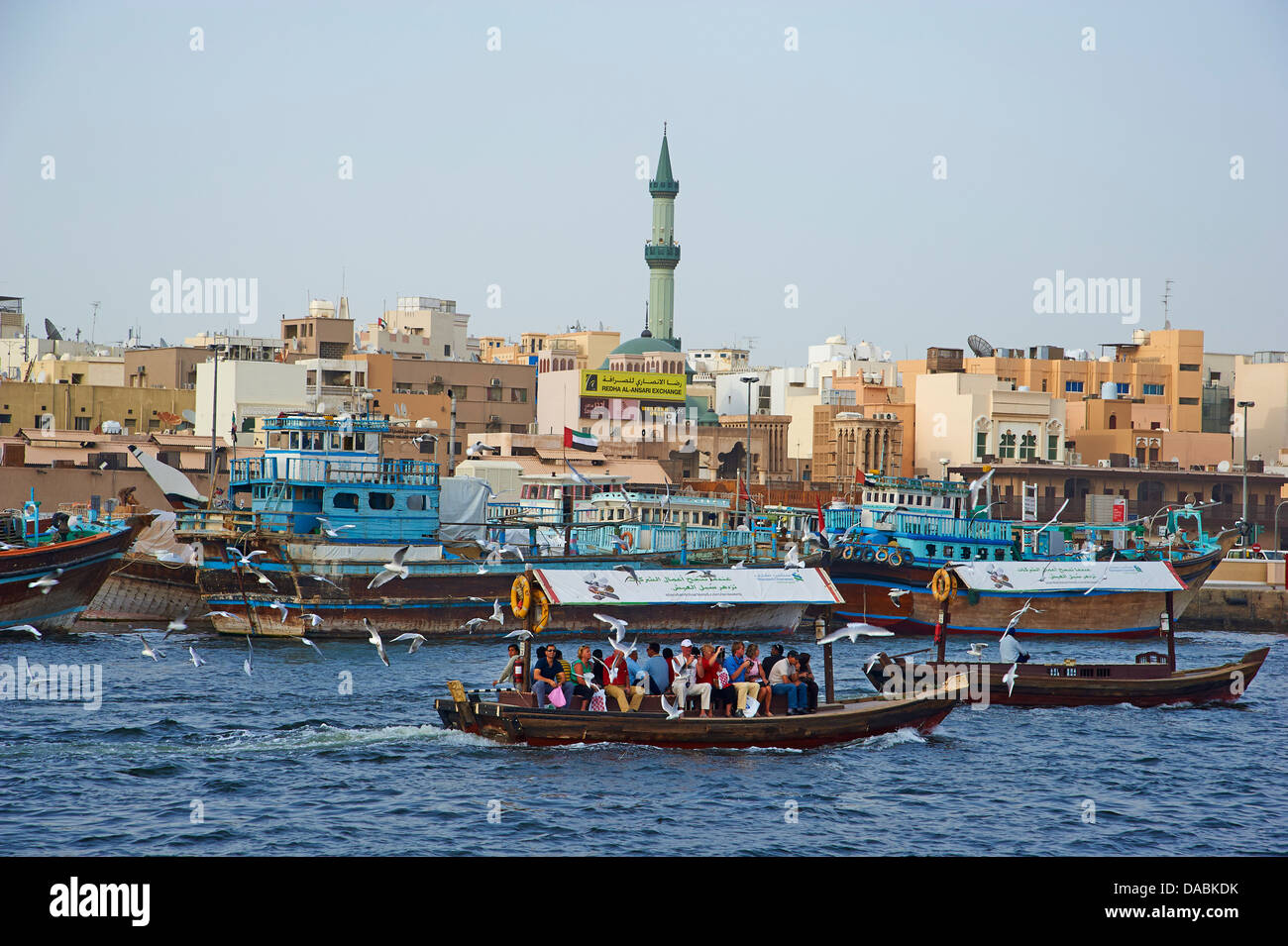 Deira neighbourhood, Dubai, United Arab Emirates, Middle East - Stock Image