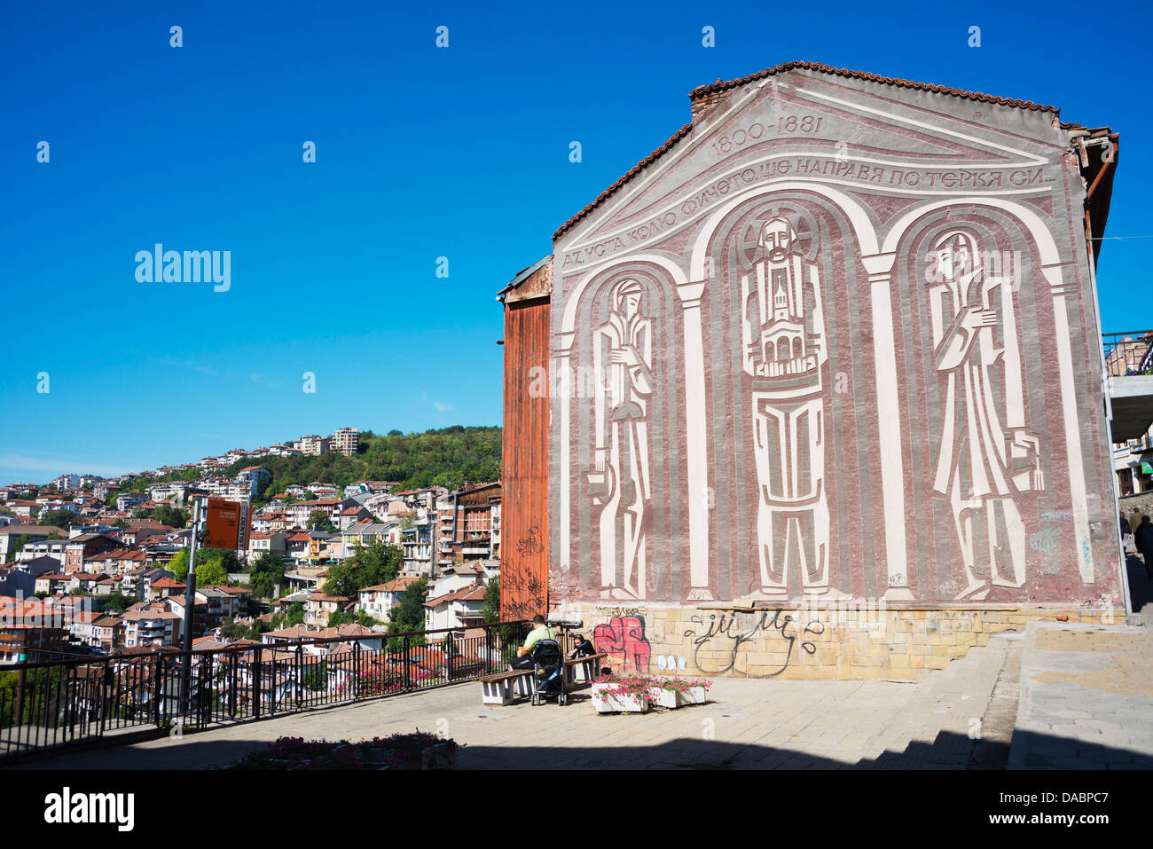 Wall mural, Veliko Tarnovo, Bulgaria, Europe Stock Photo