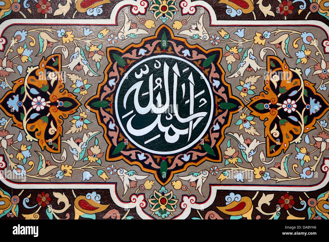 Islamic calligraphy reading Thanks to Allah, Baku, Azerbaijan, Central Asia, Asia - Stock Image