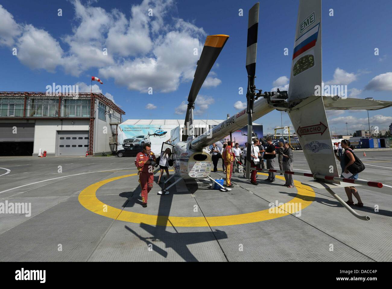 Jul. 10, 2013 - St Petersburg, Russia Ð July 9, 2013 from Moscow's Domodedovo airport launched a helicopter - Stock Image