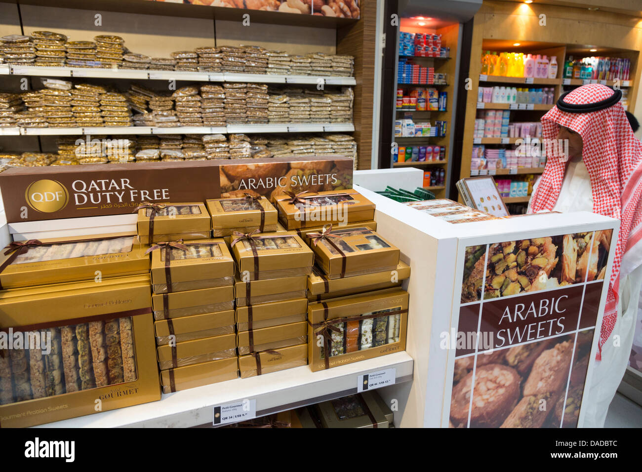Arabic gourmet sweets for sale, duty free shop, Doha airport, Qatar - Stock Image