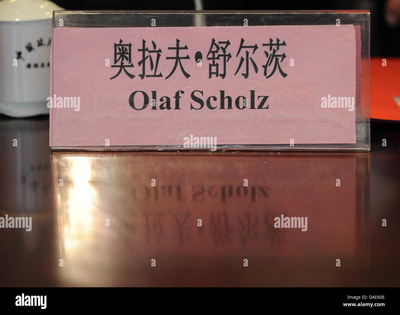 The name of Hamburg's first mayor Olaf Scholz is written on