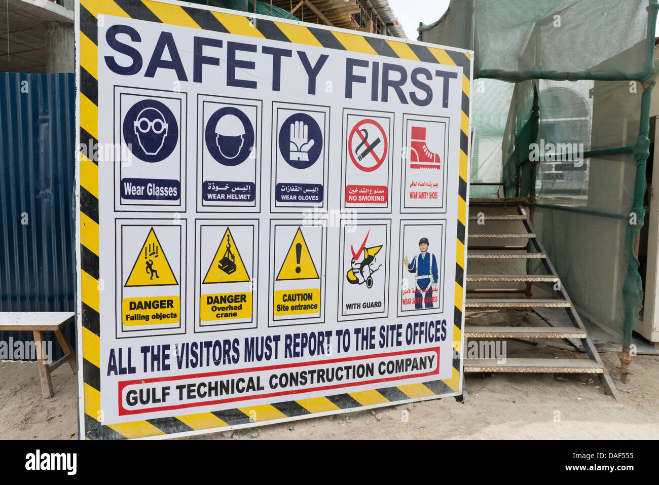 Signboard at construction site in Dubai with safety rules and regulations - Stock Image