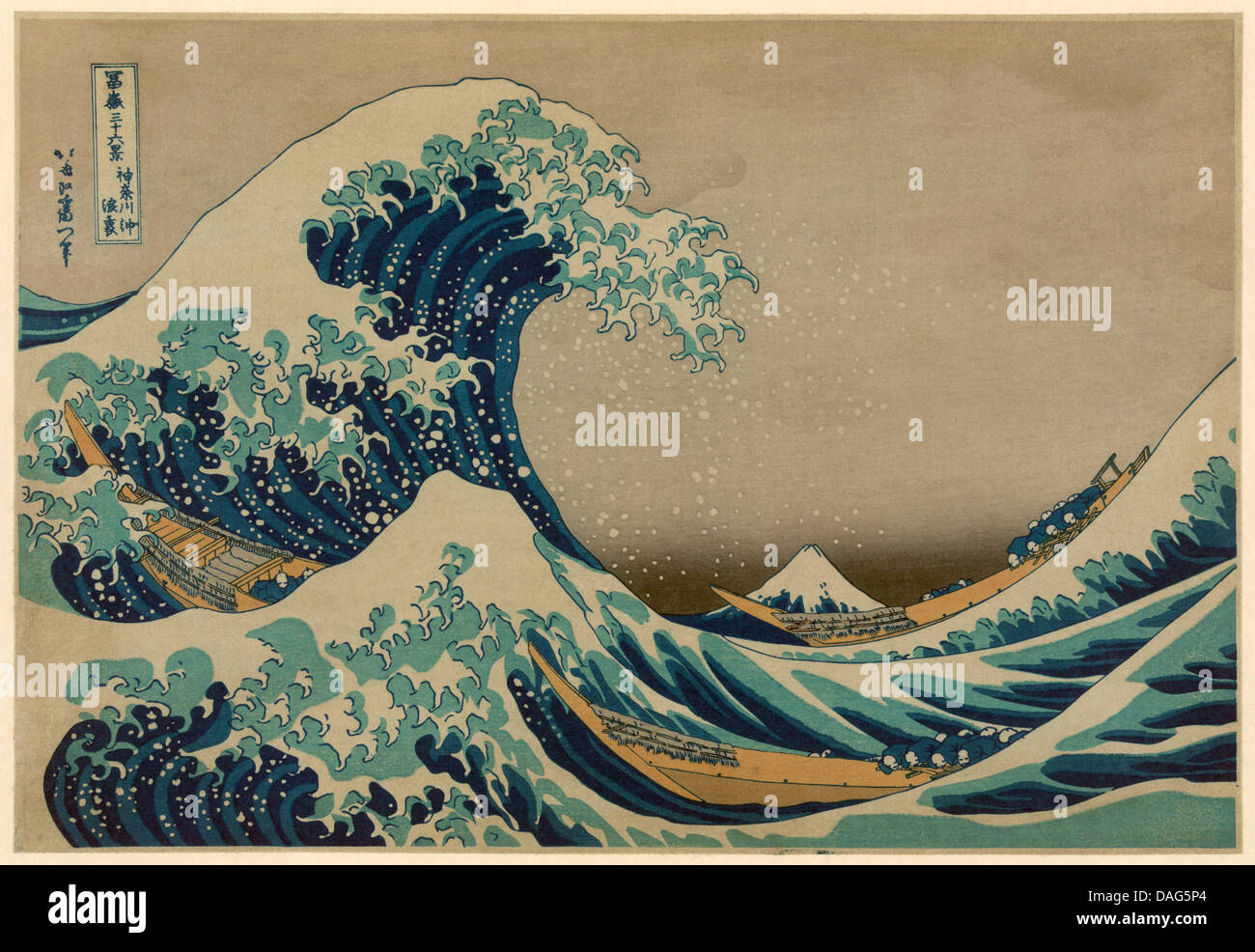 The Great Wave off Kanagawa, Hokusai Katsushika 1760-1849. Antique print - Stock Image