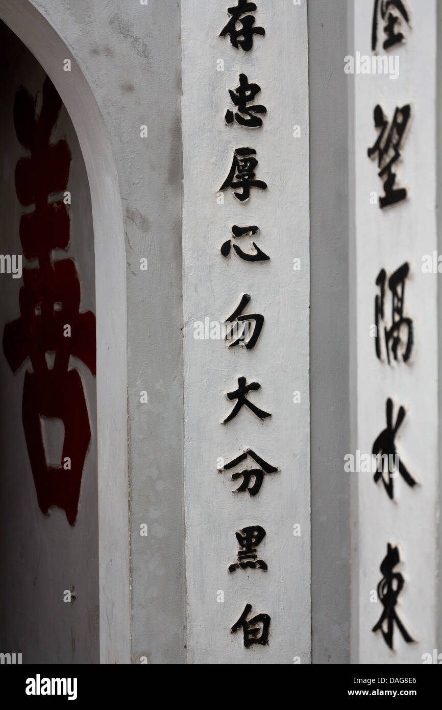 Chinese Characters In The Buddhist Temple Of The Jade In Hanoi Stock