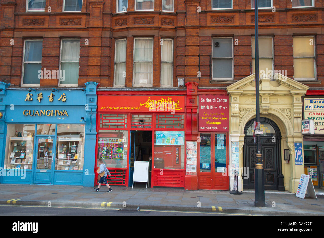 shops in Chinatown along Shaftesbury avenue street London England Britain UK Europe - Stock Image