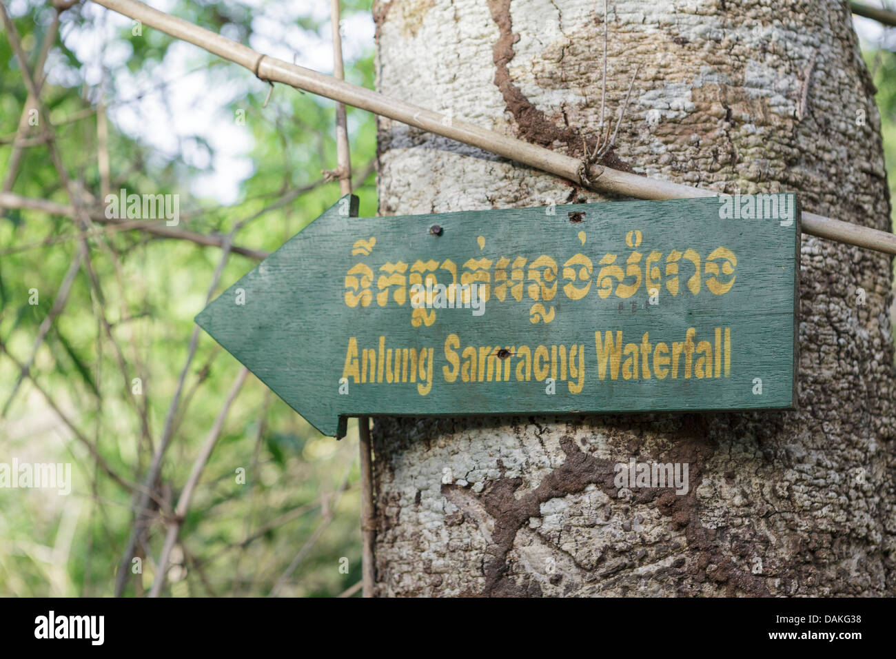 Sign to Anlung Samraong Waterfall, Chambok Ecotourism Park, Vietnma, South East Asia. - Stock Image