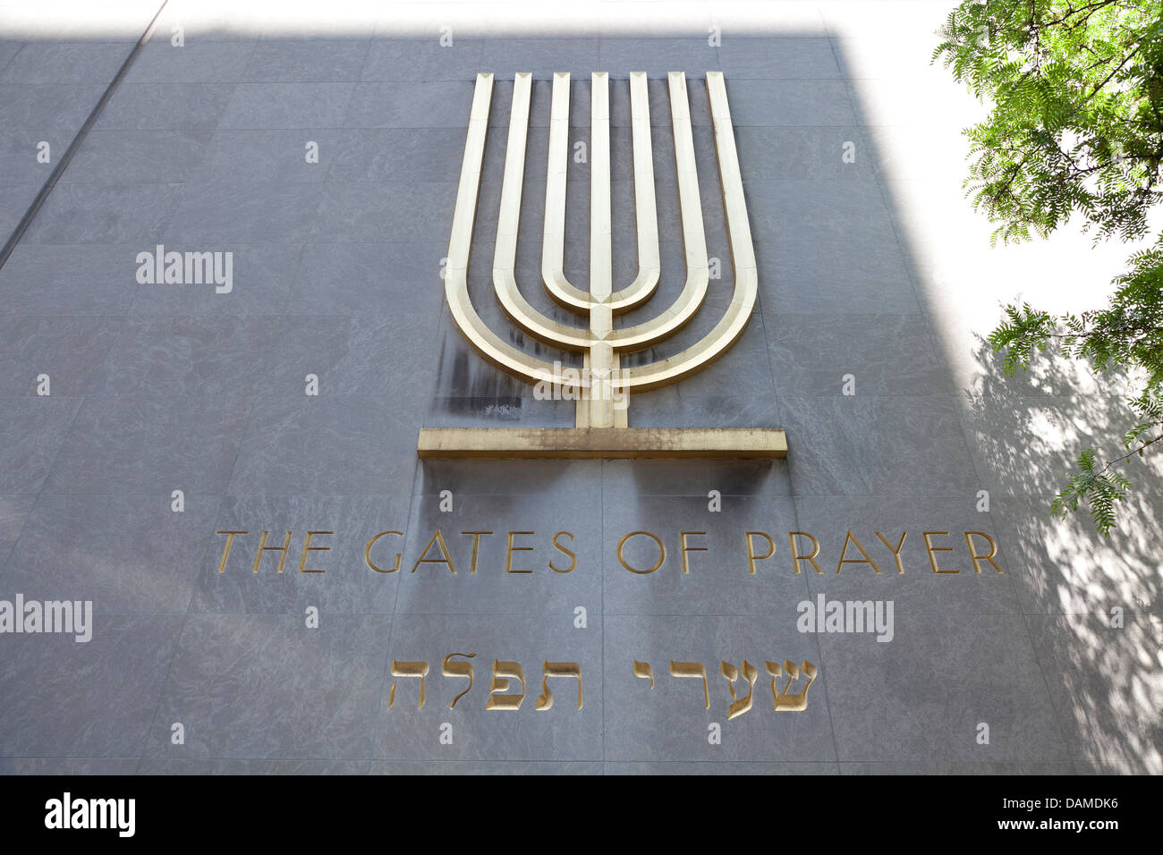 Temple Gates of Prayer, Congregation Shaarai Tefilla Jewish synagogue, New York City, USA - Stock Image