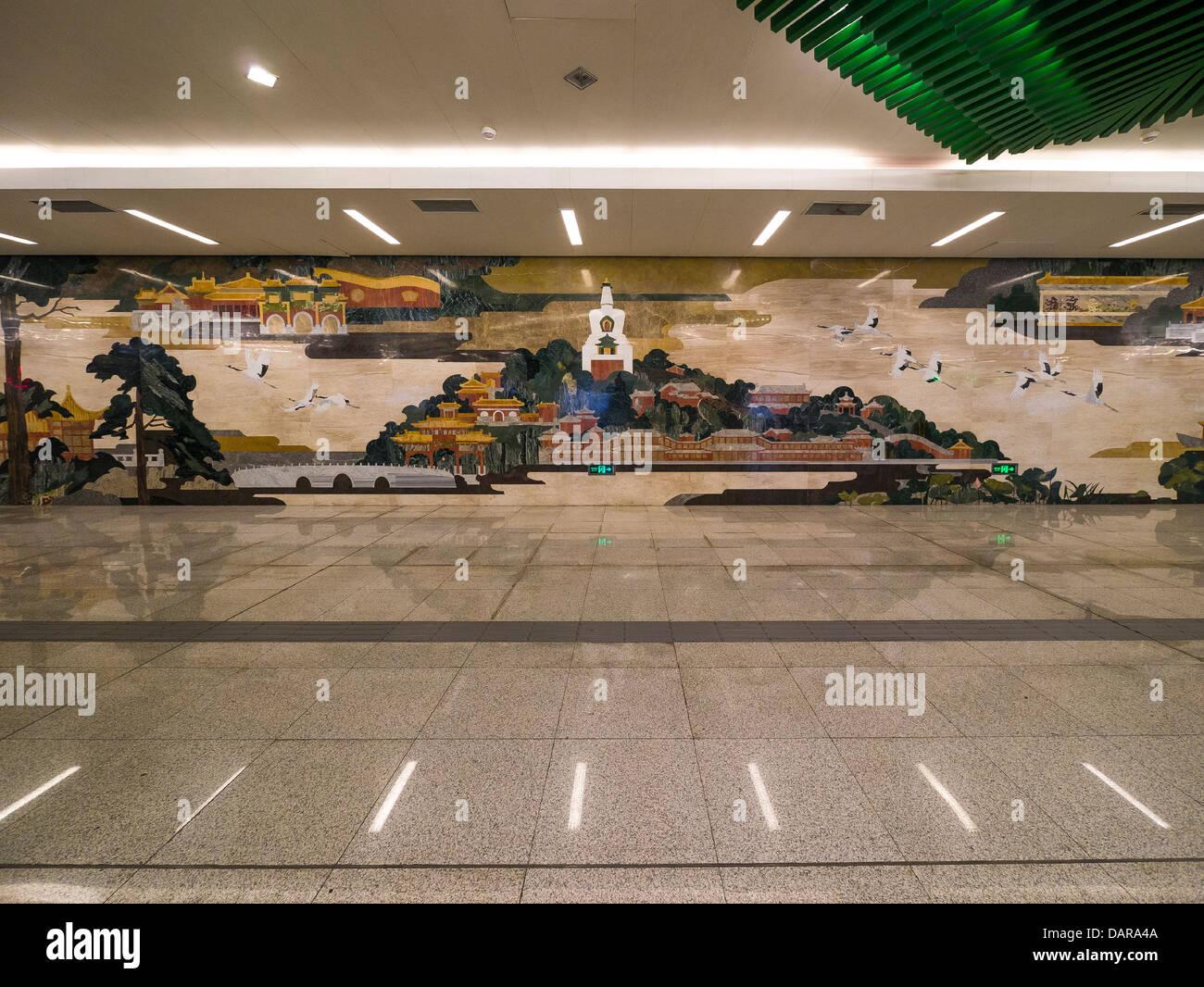 Beihai North Subway Station. Beijing. China Stock Photo