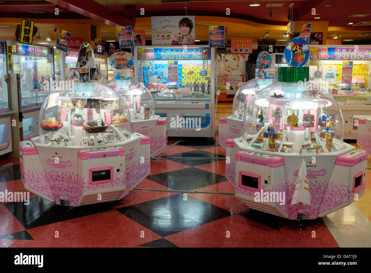A Claw Crane Game Arcade in Dotonburi, Osaka, Japan - Stock Image