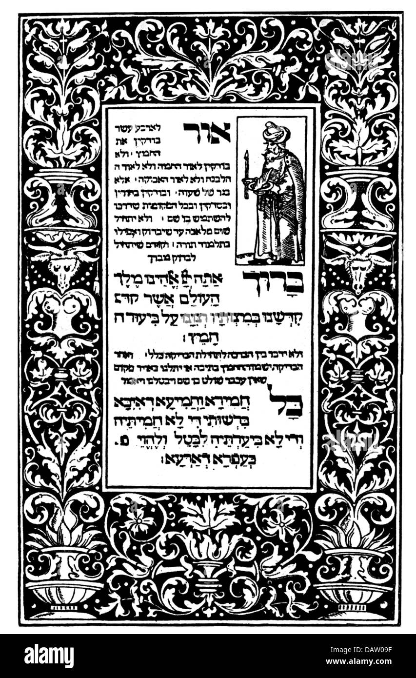 Judaism, scripts, Haggadah, Prague Haggadah, title page, 1526, Additional-Rights-Clearences-NA - Stock Image