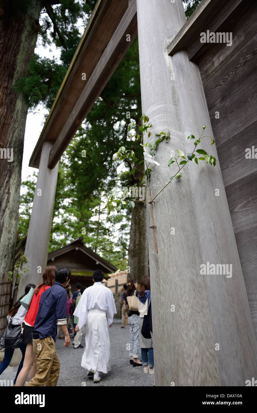 The main Shinto sanctuary Geku (外宮) known also as Toyouke Daijing located in Ise Grand Shrine complex, in Mie prefecture, - Stock Image