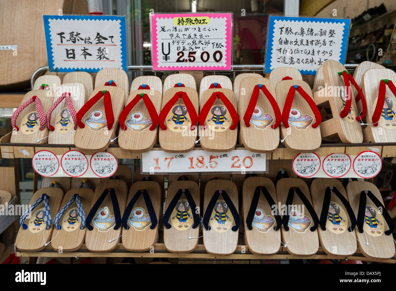 Manga Anime series GeGeGe no Kitaro themed Souvenir Sandal, Sakaiminato Japan - Stock Image