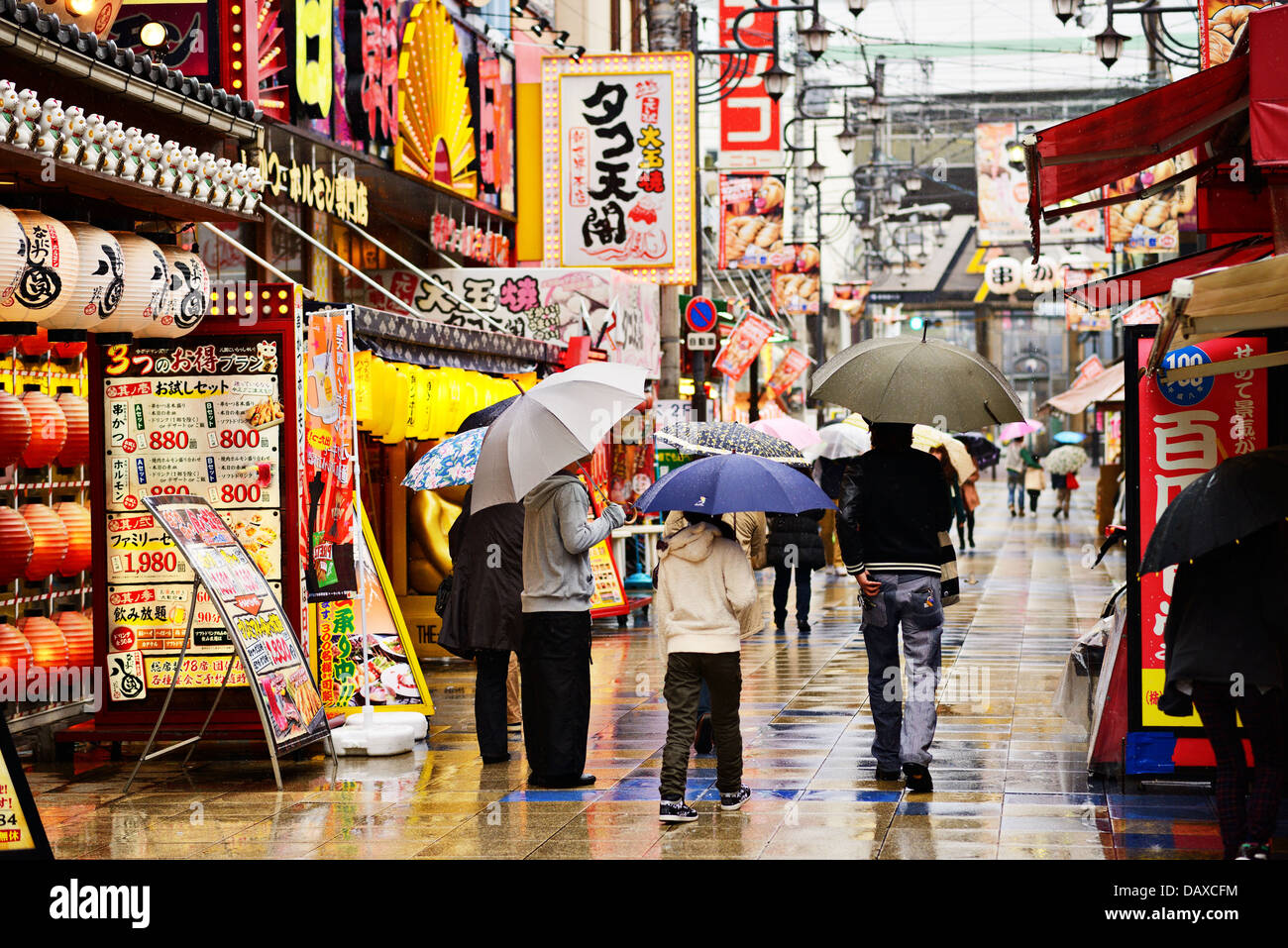 Nightlife district of Shinsekai in Osaka, Japan. - Stock Image