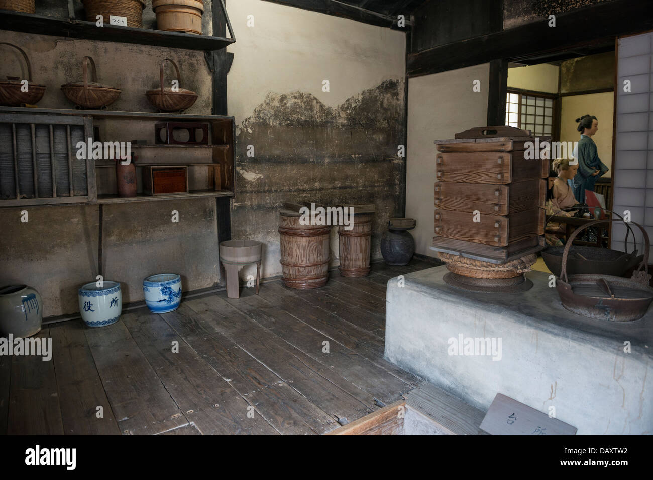 Reconstruction Of A Kitchen Pantry Area Inside A Typical Samurai