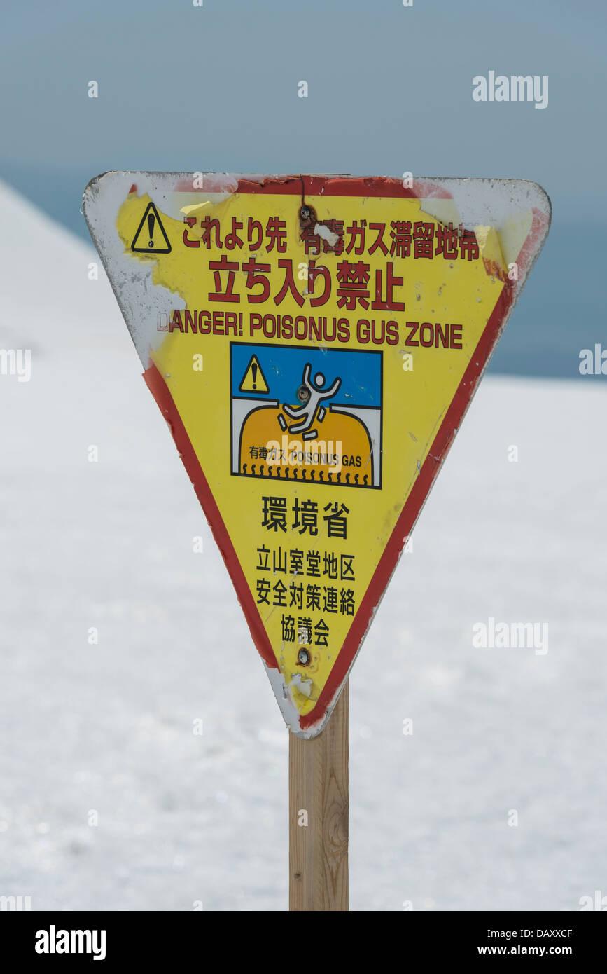 Danger Poisonous Sulphurous Gas Warning Sign near Murodo Station on Mt. Tateyama, Japan - Stock Image