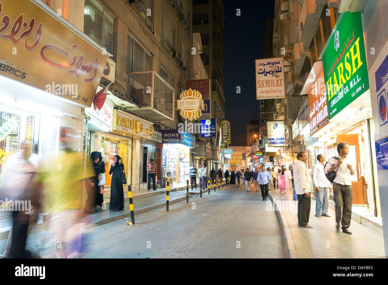 souk in manama bahrain - Stock Image