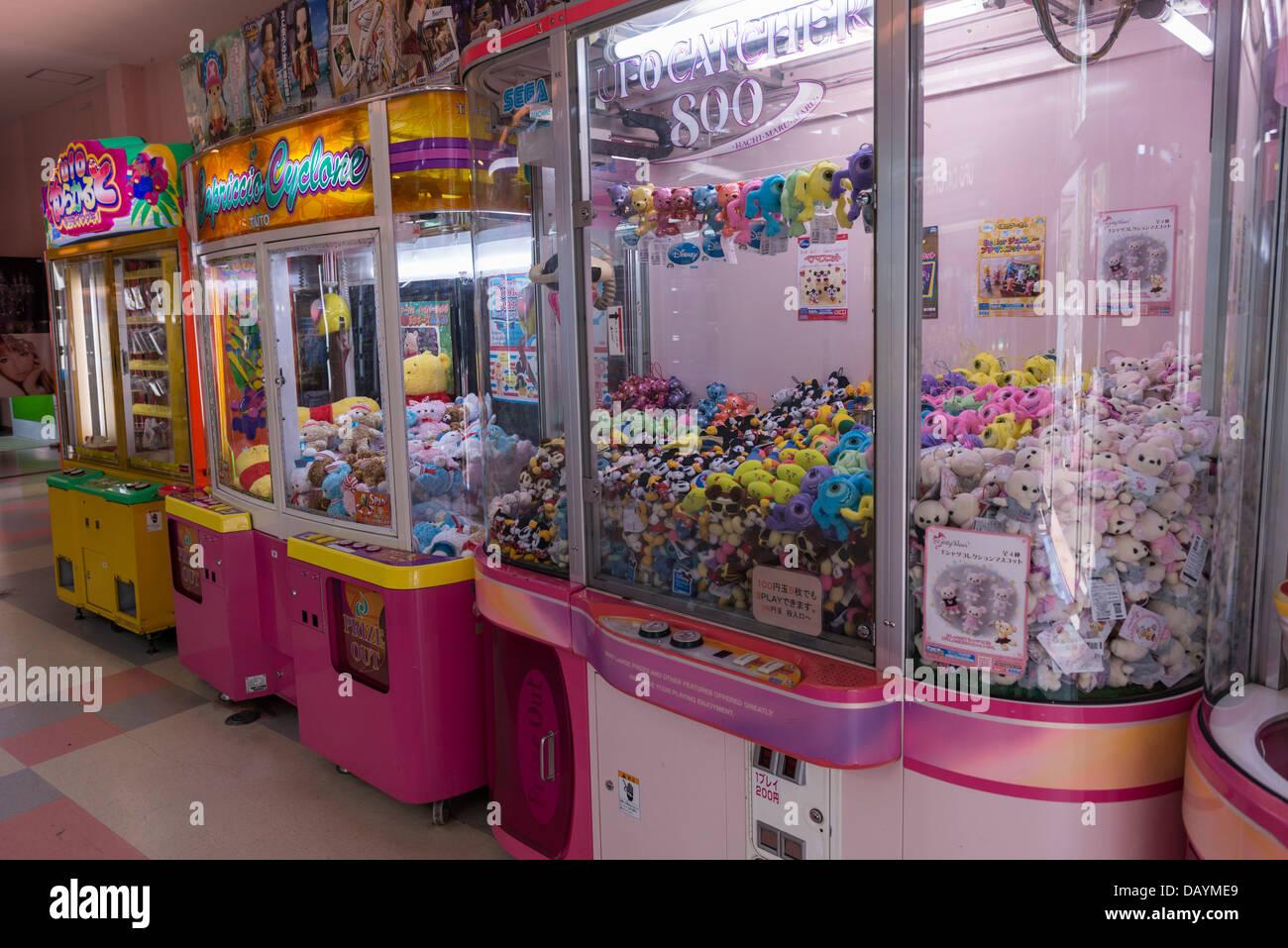 Japanese Claw Crane Machines, Minato Mirai 21, Yokohama - Stock Image