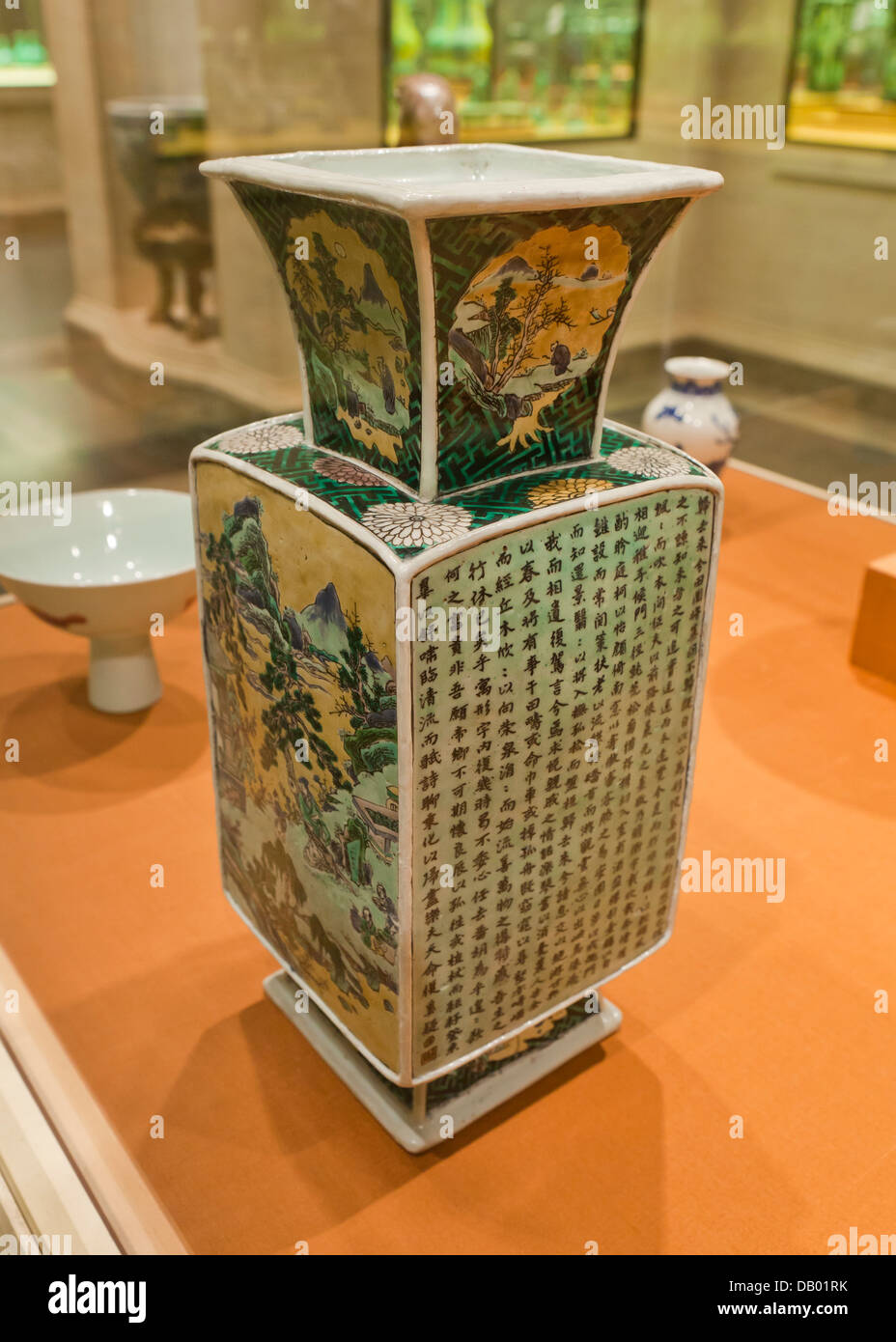 Rectangular Vase with Poems - famille jaune / famille moire enamels on biscuit porcelain - China, Kangxi reign, - Stock Image