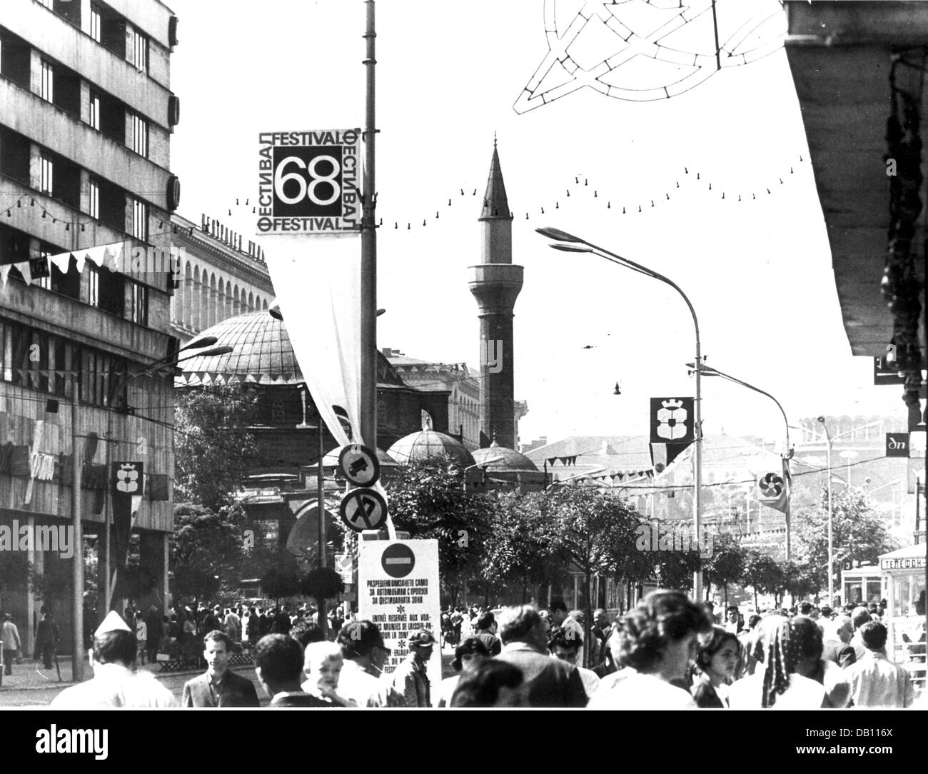 (dpa file) The file picture dated 28 July 1968 shows the streets of Bulgarian capital Sofia decorated with symbols - Stock Image