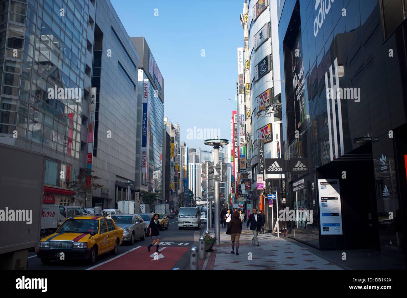Shibuya, Tokyo, Kanto, Japan - Stock Image
