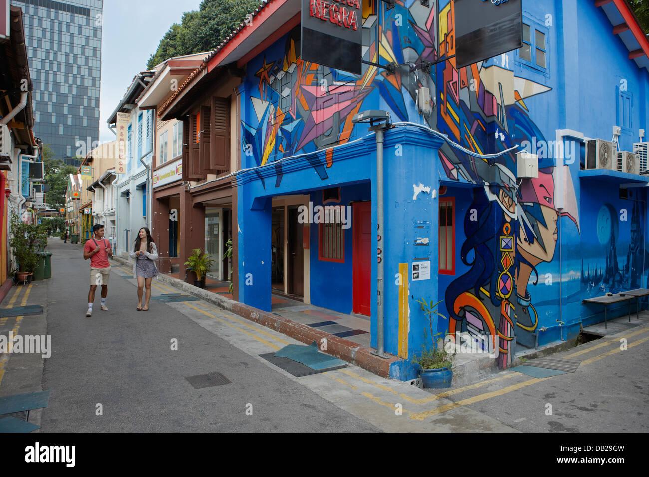 Kampong Glam quarter, Singapore. - Stock Image