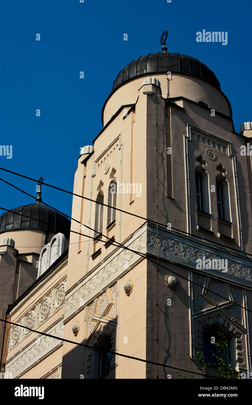 Sarajevo Synagogue detail,built in Moorish Revival style in 1902, designed by Karel Parik. Bosnia- Herzegovina. - Stock Image