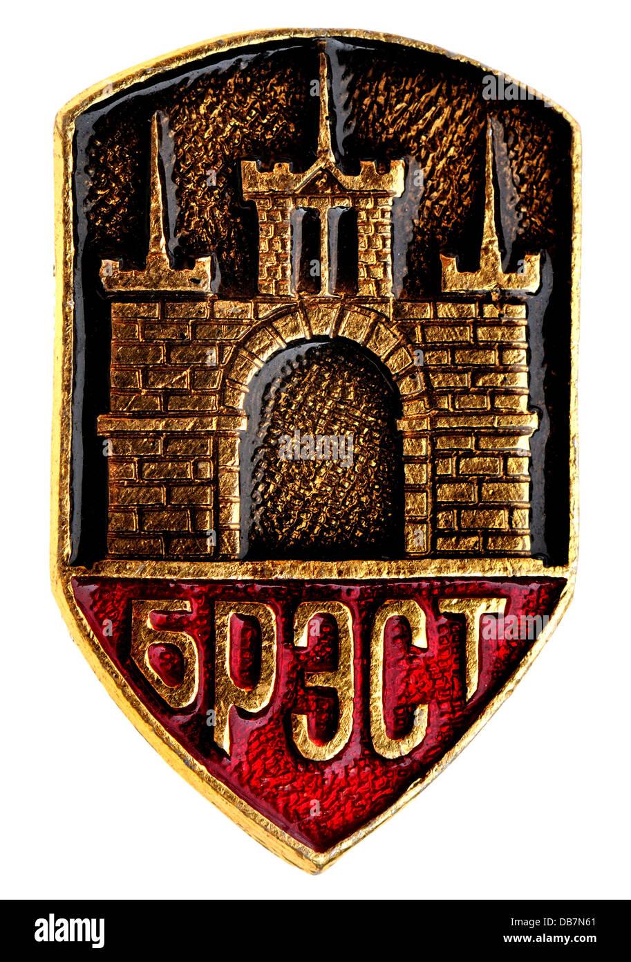 Communist era Soviet enamel badge; Brest, Belarus - Stock Image
