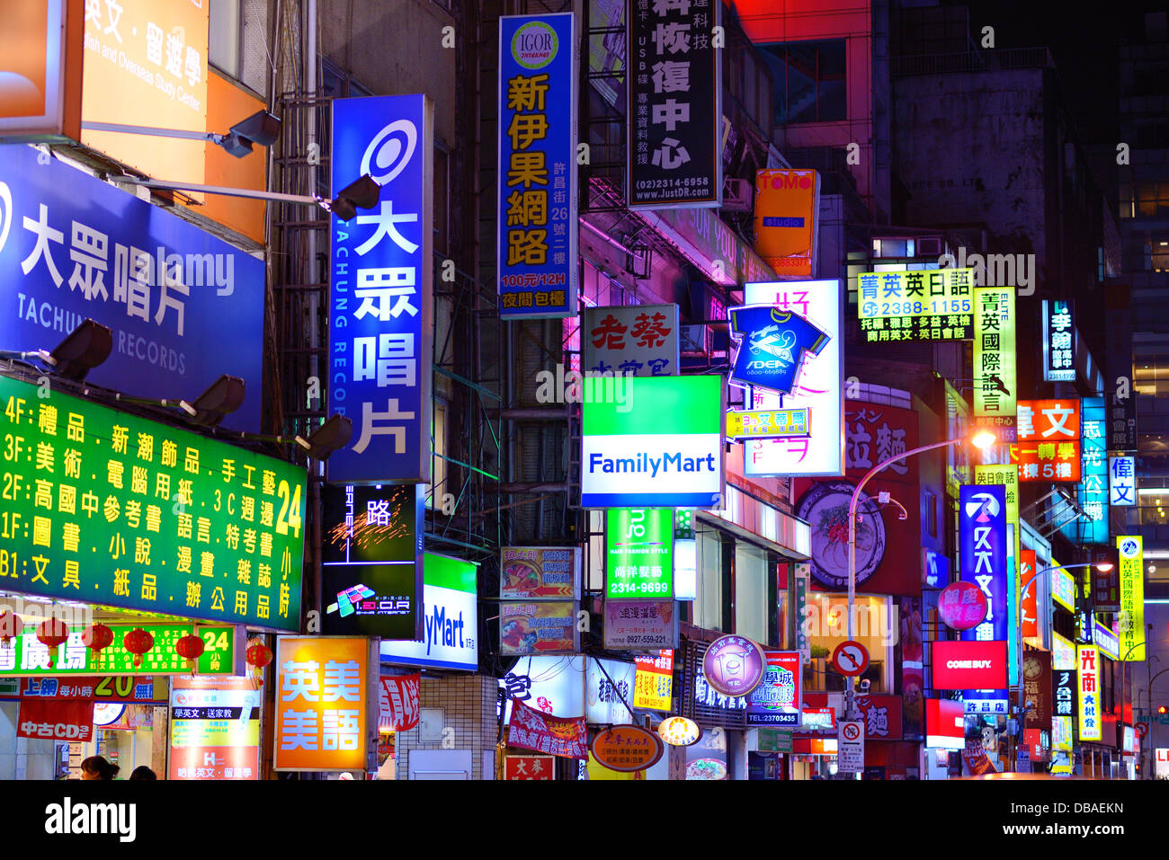 Neon Signs in Taipei, Taiwan. - Stock Image