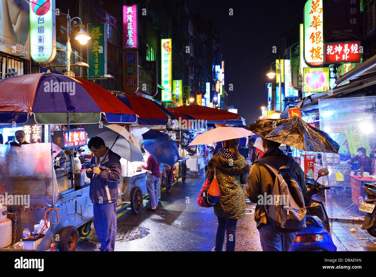 Night Market in Taipei, Taiwan. - Stock Image
