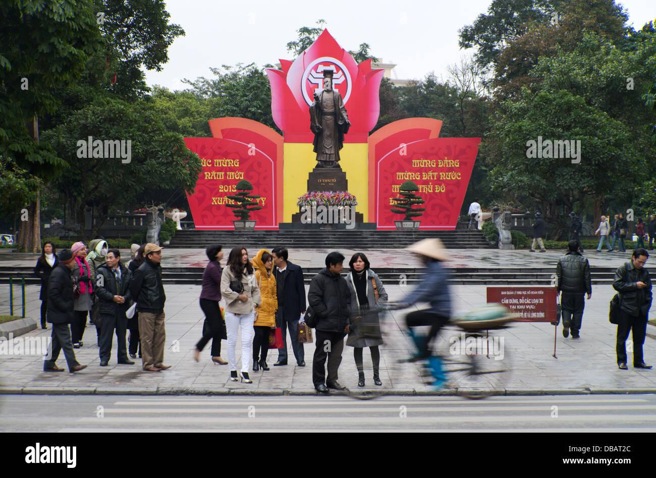 Hanoi Street View - Stock Image