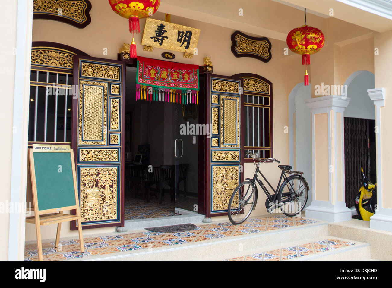 Boutique hotel in restored Sino Portuguese style shophouse in Thalang road,  old Phuket Town, Thailand Stock Photo