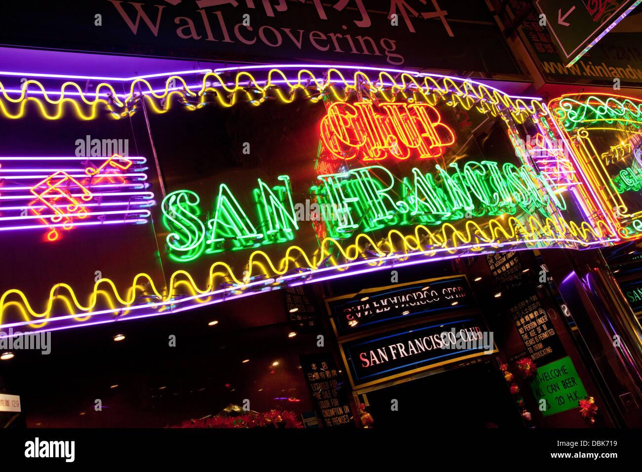 san francisco club girlie bar hong kong sar china - Stock Image