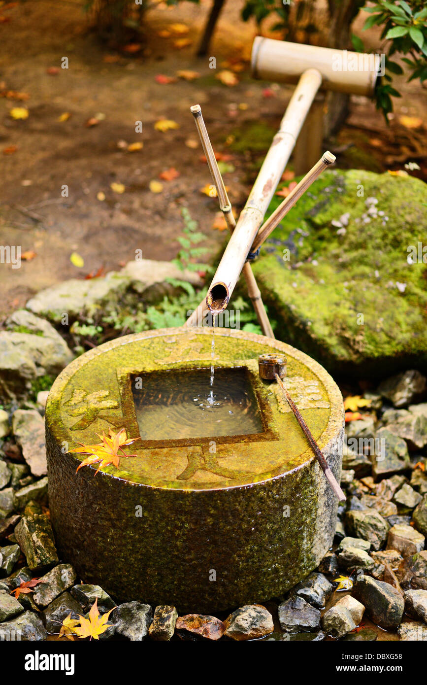 Basin for hand washing in Kyoto, Japan. - Stock Image
