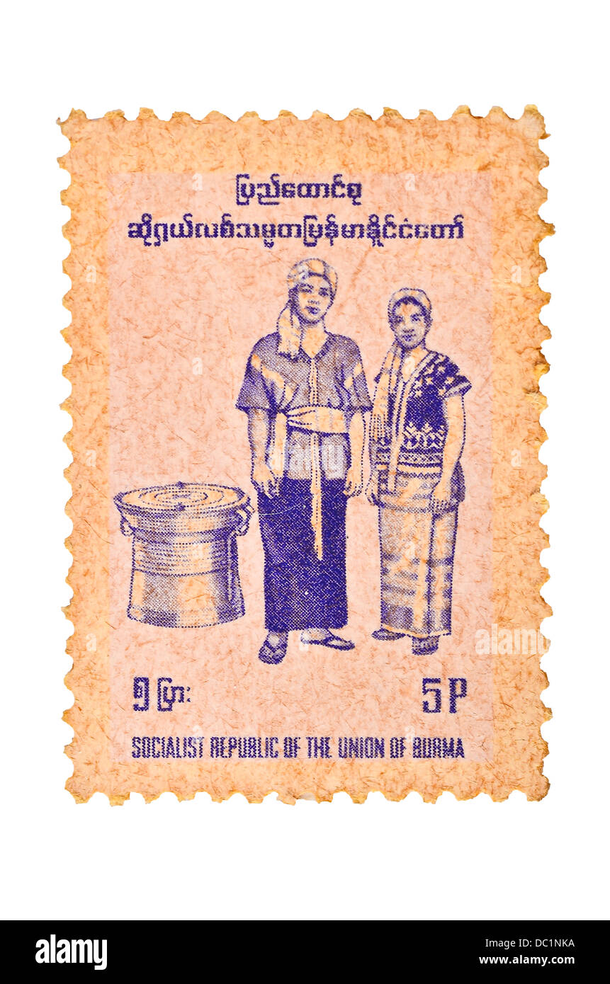 A stamp printed in Myanmar - Stock Image