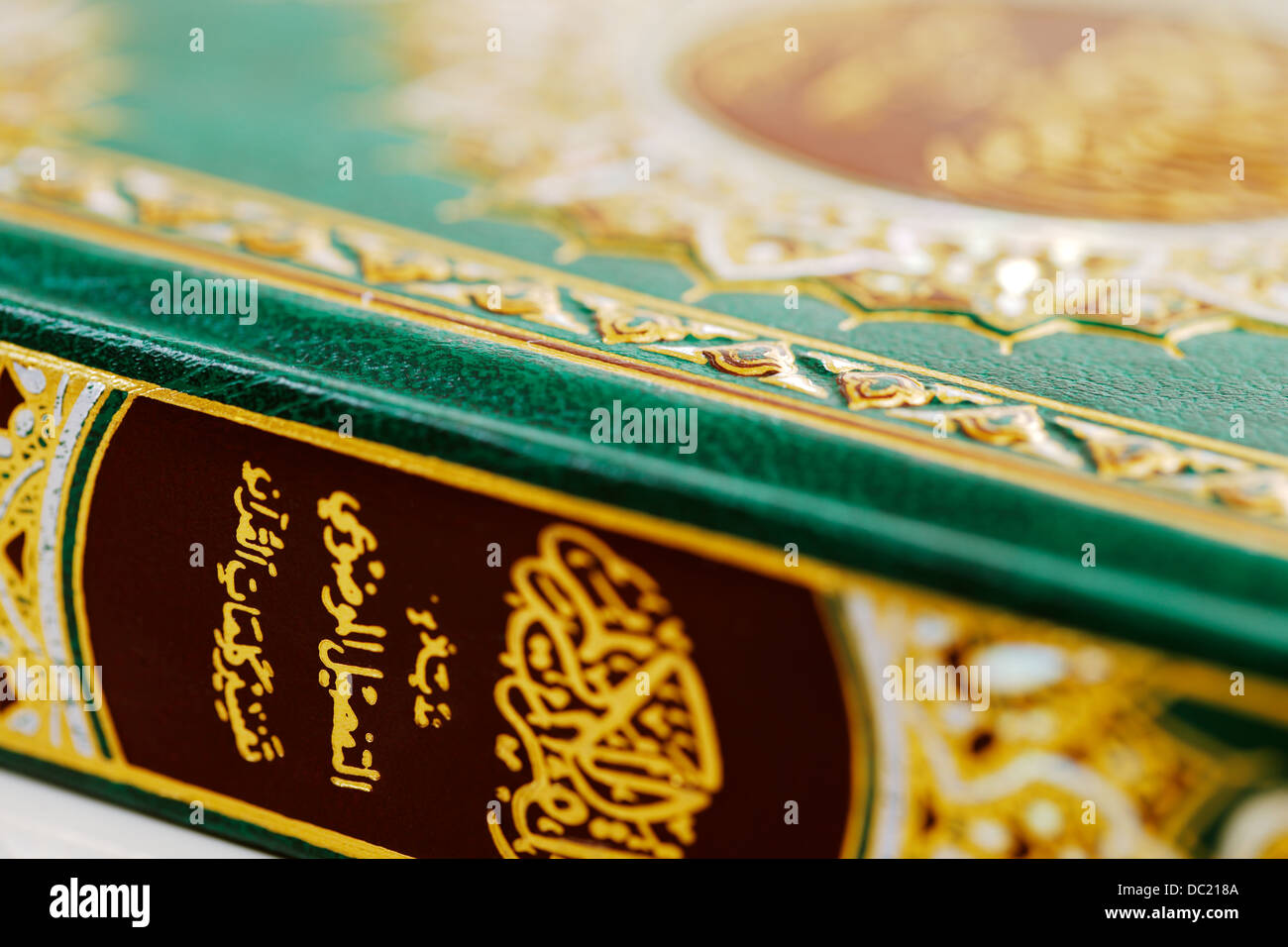 The Quran literally meaning 'the recitation' is the central