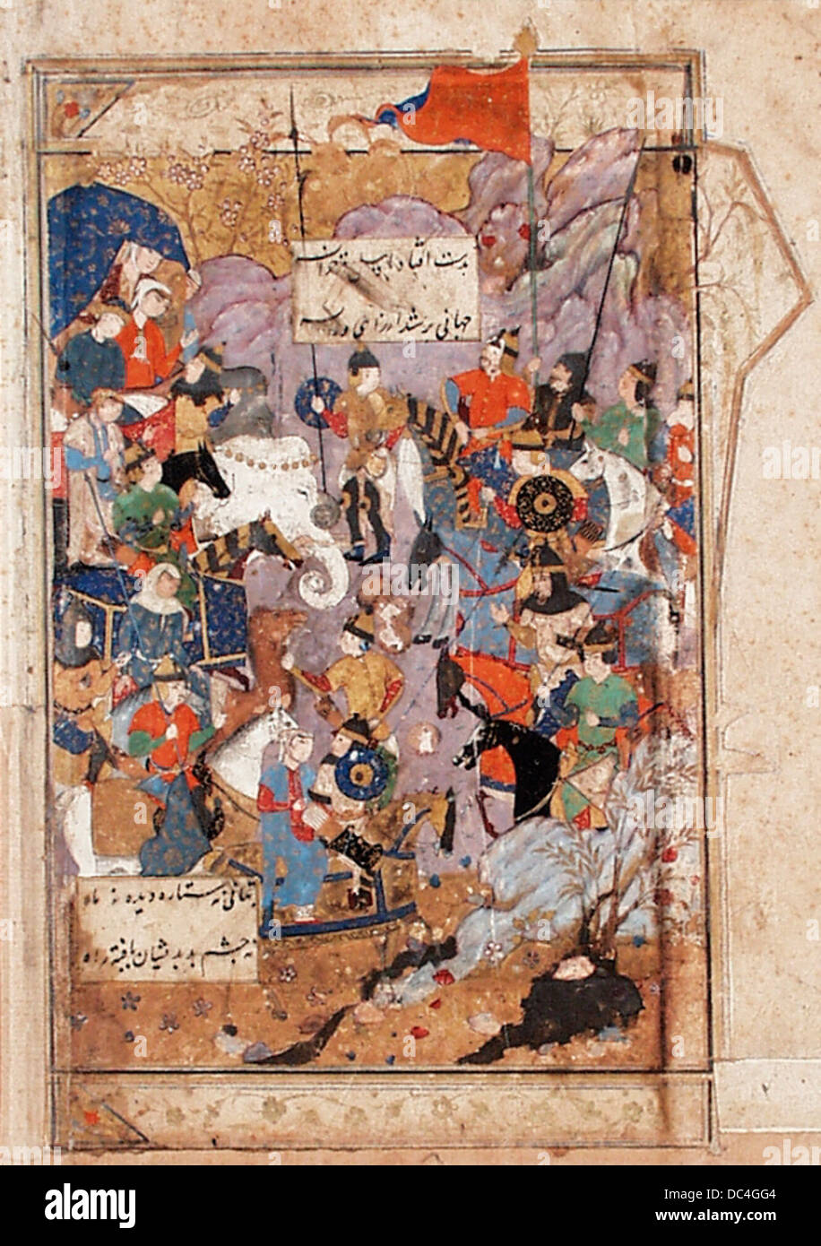A Major Personage Arriving on a White Elephant- Page from a Manuscript of the Haft Awrang of Jami M.73.5.11 - Stock Image