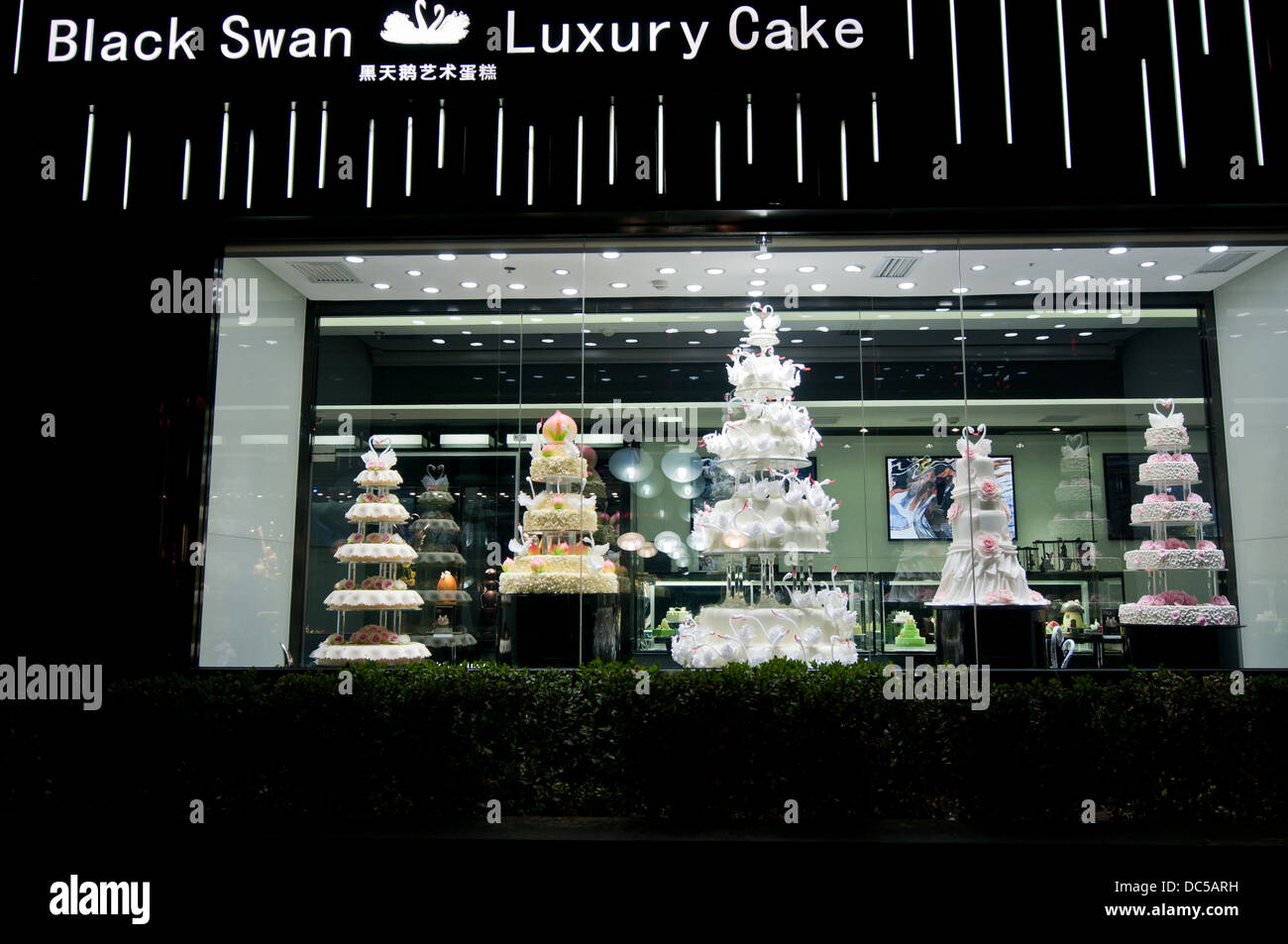 Wedding Cake In Bakery Window Stock Photos Wedding Cake In Bakery