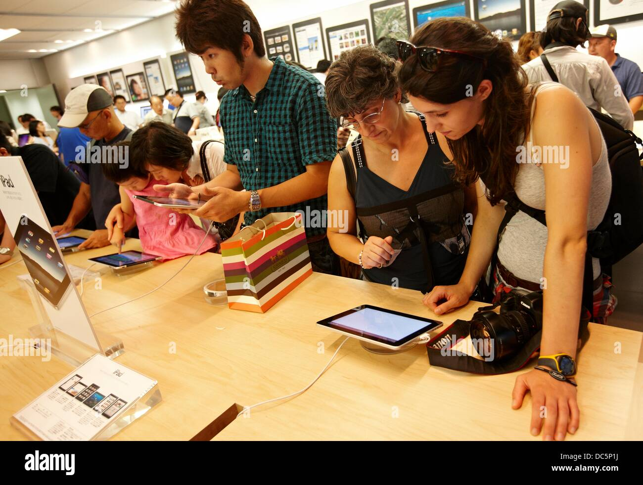Apple store, Ginza, Shopping area, Tokyo, Japan. Stock Photo
