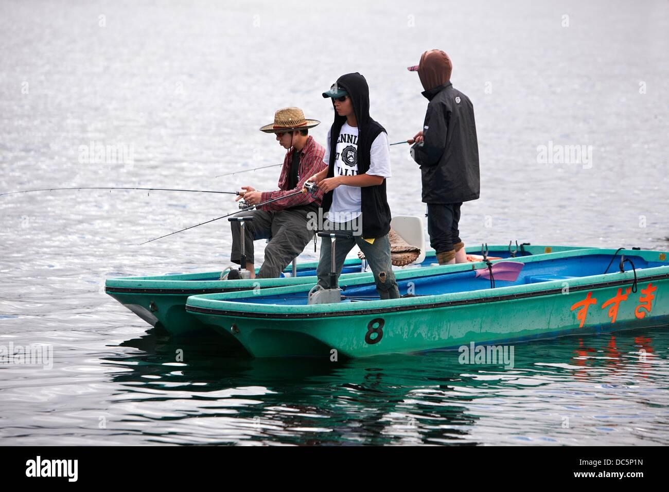 Lake Ashi, Moto Hakone, Kanagawa, Japan. - Stock Image
