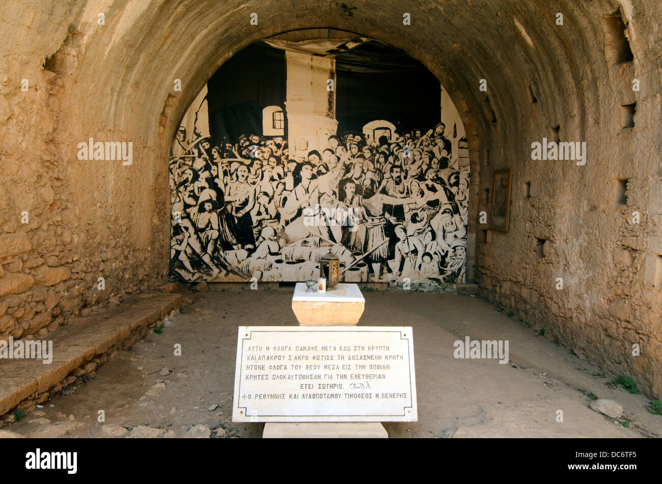 Powder magazine with a Commemorative Inscription placed In 1930 by the  the archbishop Timotheos Veneris in remembrance - Stock Image