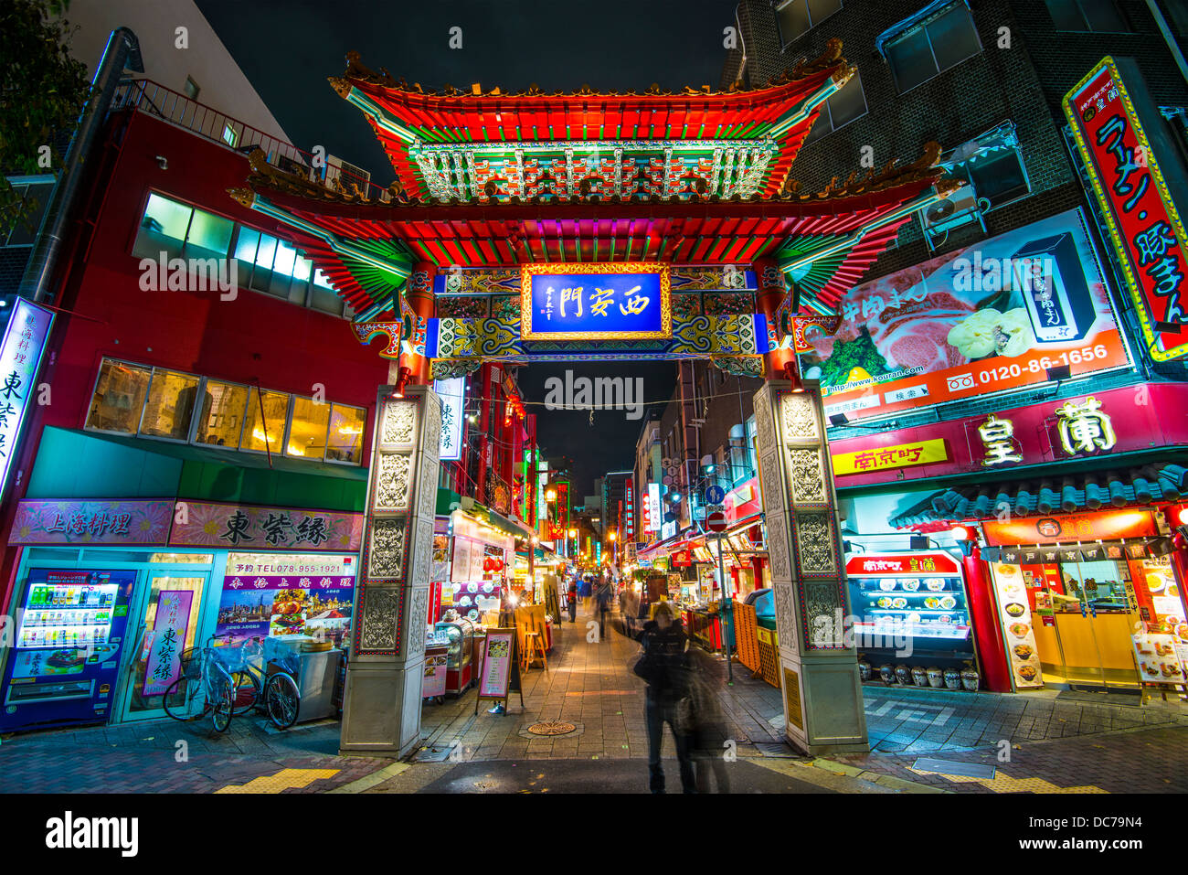 Chinatown in Kobe, Japan. Stock Photo