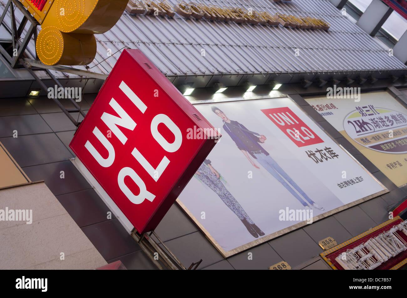 uniqlo japanese fashion clothing brand store in shanghai china