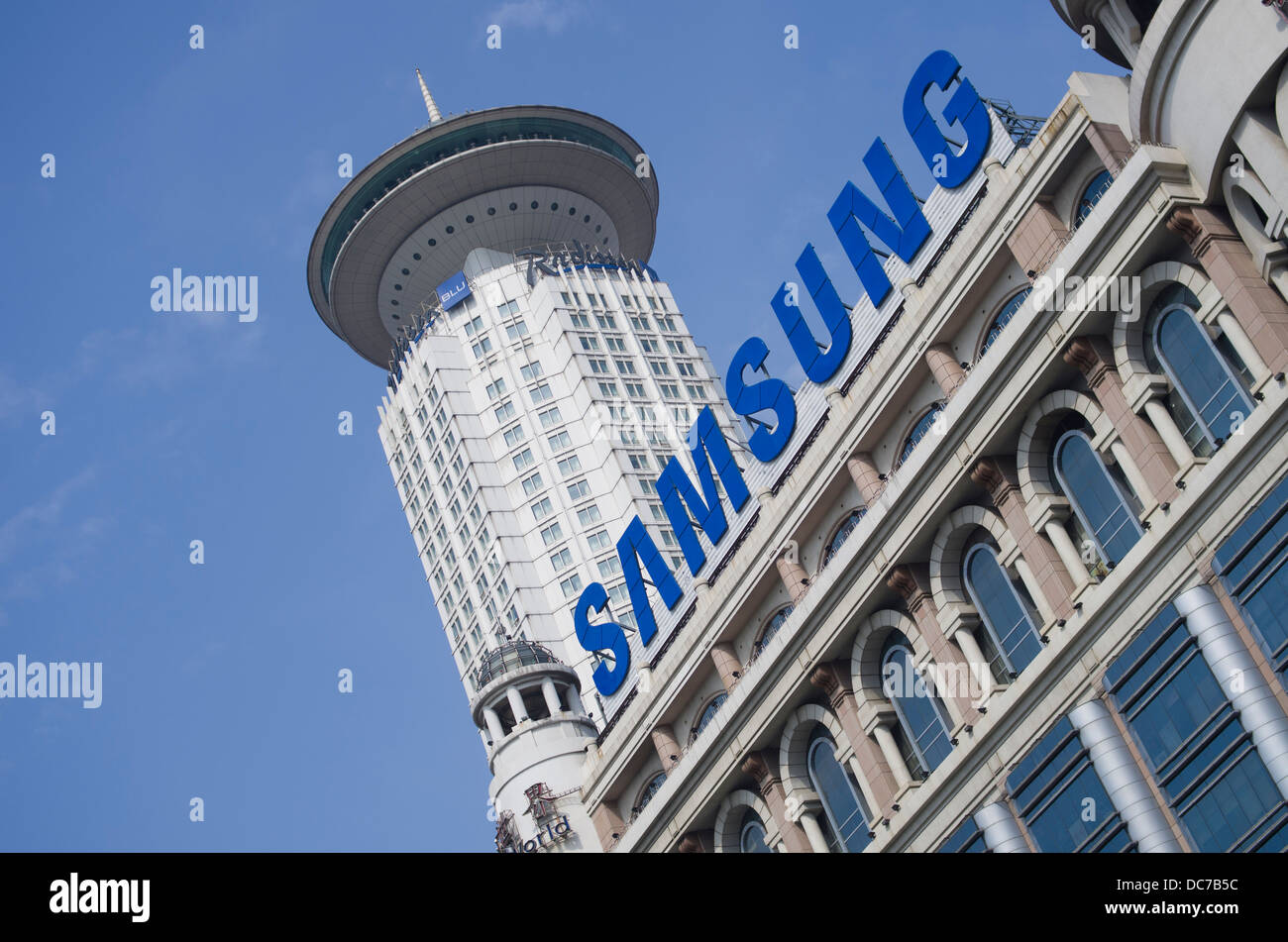 Samsung logo on building in Shanghai, China - Stock Image