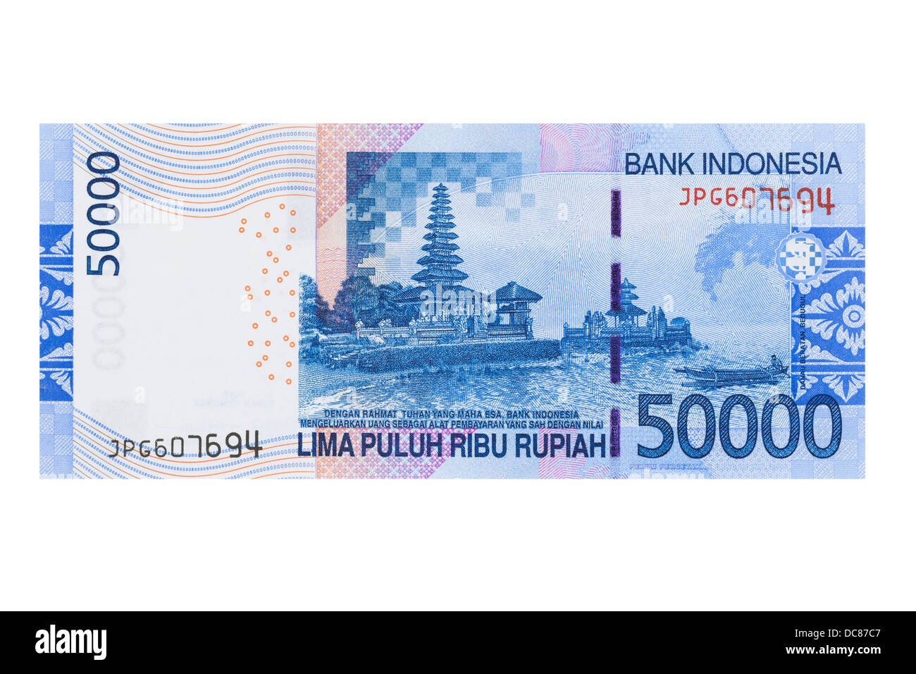 Indonesian fifty thousand rupiah note on a white background - Stock Image